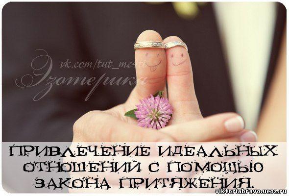 ebut-vdvoem-svingeri-russkoe